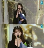 <ソウル歌謡大賞>IU(アイユー)、ベストアルバム賞を受賞の画像