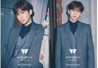 Woollimエンタ「W PROJECT4」、最後のメンバーファン・ユンソンを公開=6人組で9月にデビューの画像