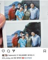 """チャ・ウヌ&シン・ソンロク、「チプサブイルチェ」を降板…""""本当に幸せだった""""の画像"""